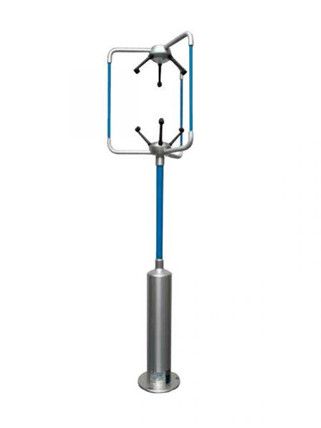 Gill Ultrasonic Sensor